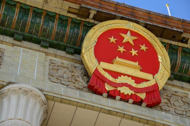 中国重塑生态环境治理顶层机构