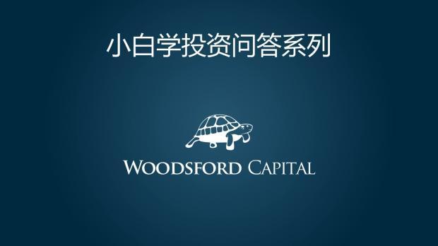 小乌龟学投资系列1:在资产配置中需要哪些资产,不需要哪些资产?