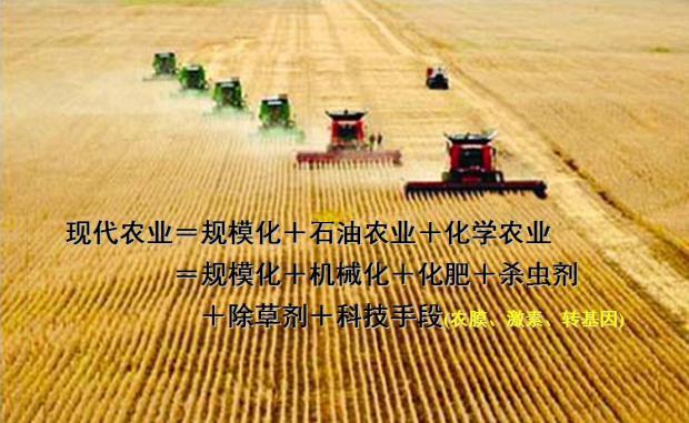 绿色生态农业是一种农业生产方式