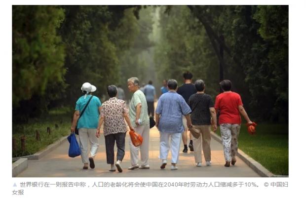 未富先老,中国人未来养老靠市场还是靠政府?
