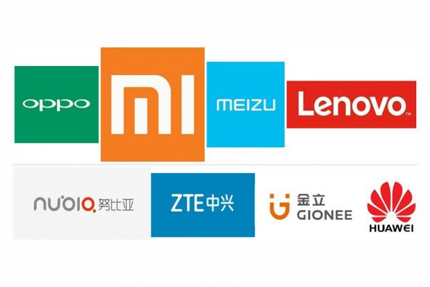 """前方互联网公司注意!华为、小米、OPPO等手机厂商要来""""抢饭碗"""""""
