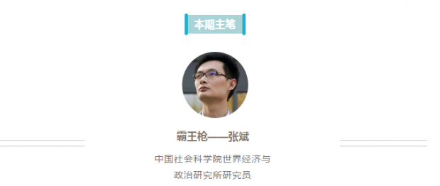 张斌:推动金融补短板,当务之急做好三件事