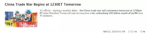 推演 | 贸易战一旦全面爆发,主要货币会如何涨跌?