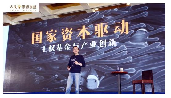 吴晓波:这是一个好时代,它允许新的可能性发生