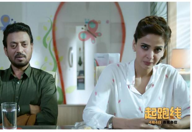 这部印度电影讲的主题很严肃,却让人笑出声
