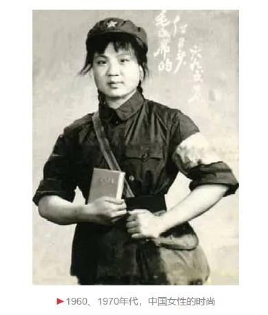 中国女性的身体与革命性