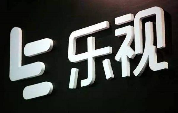 失去贾跃亭和孙宏斌的乐视,还能坚持多久?