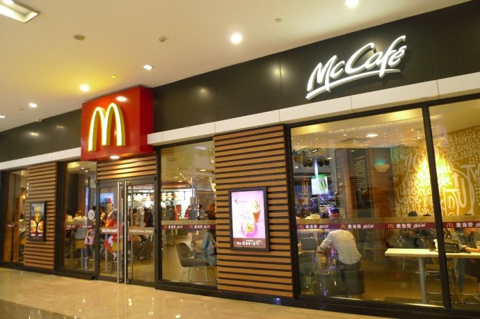 """中国为什么没有自己的""""肯德鸡和麦当劳""""?"""