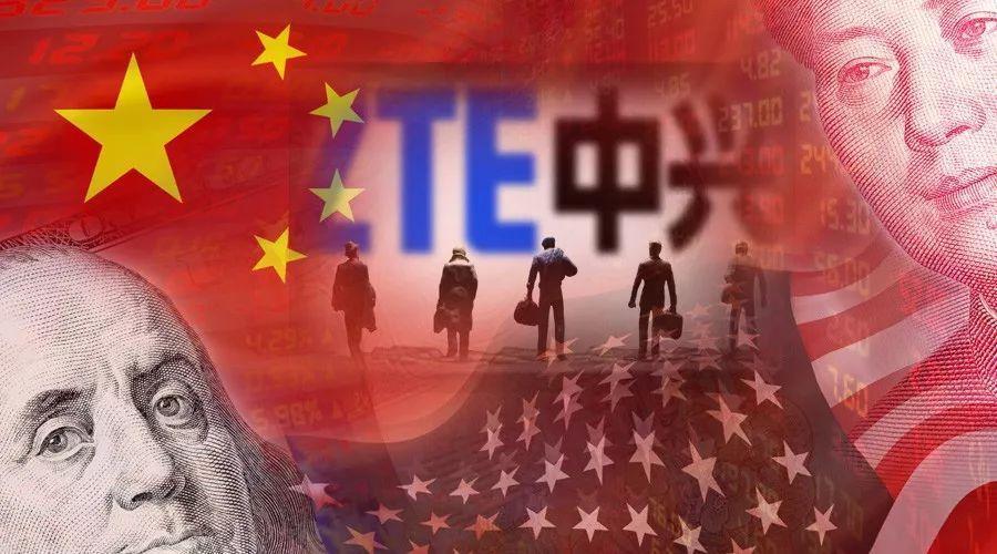 贸易战中兴躺枪,美国为啥专挑中兴找麻烦?背后有何盘算?