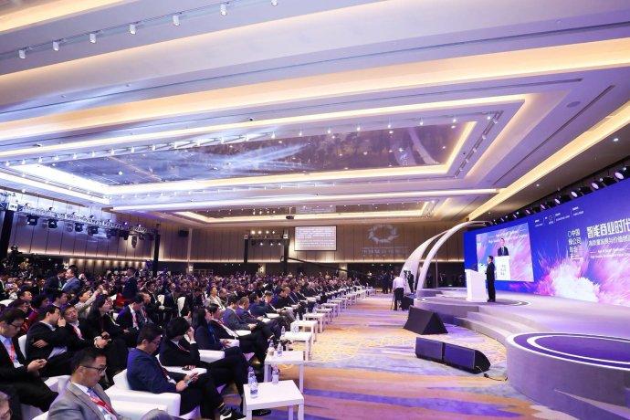 「马三观」来了|马云提出新时代企业家全局观、未来观和全球观