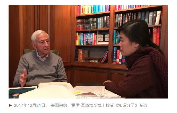 罗伊·瓦杰洛斯博士的礼物:为了一个没有乙肝的中国