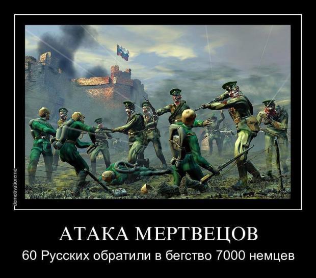 宁死不降的俄国人