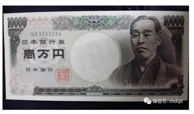 陈虎:在超越美国之前,中国是否必须先要学习日本