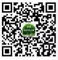 """刘青:主动扩大开放能否甩""""贸易战""""一条街?"""