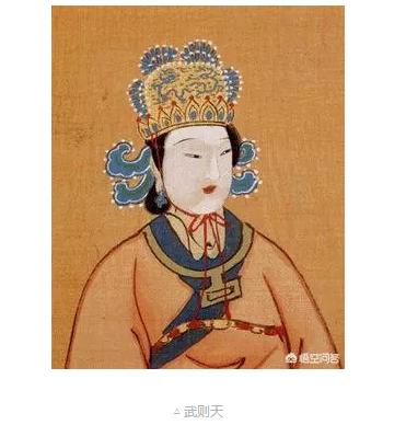 武则天为何能当上中国历史上惟一正统的女皇帝?
