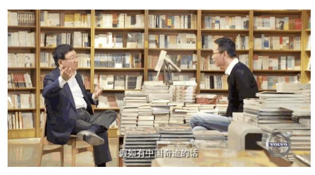 徐小平:创业者有这三种能力,不管模式我都投