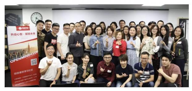 作品是你最好的名片·开智广州沙龙活动记