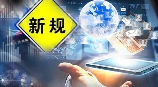 破题资管新规与金融科技对资管业务的影响