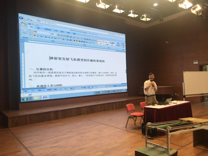 给上海中学筹划科技节弹射飞机比赛