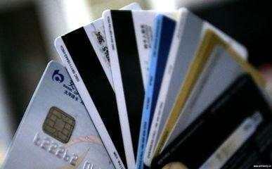 信用卡背后的大生意