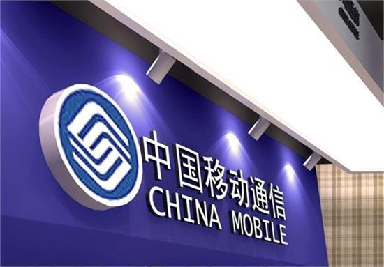 中国移动4G用户负增长,到底是怪联通电信还是BAT?
