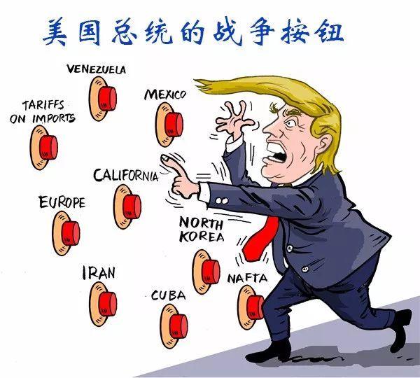 时寒冰:贸易战如何才能不战而胜