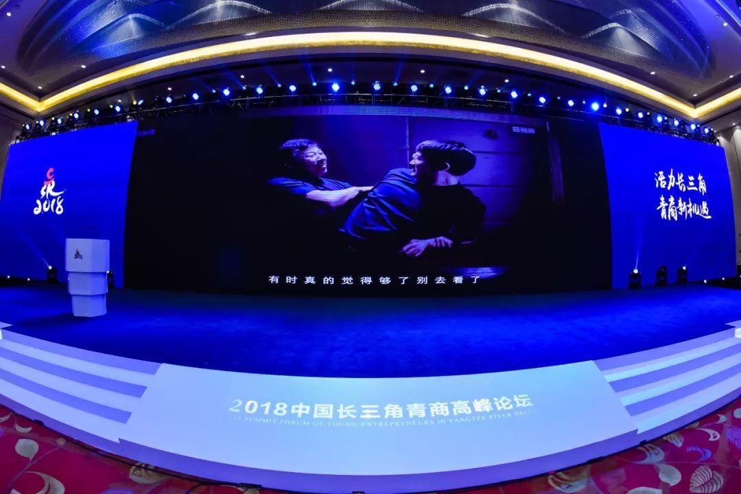 20万亿市值朋友圈的聚会:中国这个地方再次让世界瞩目