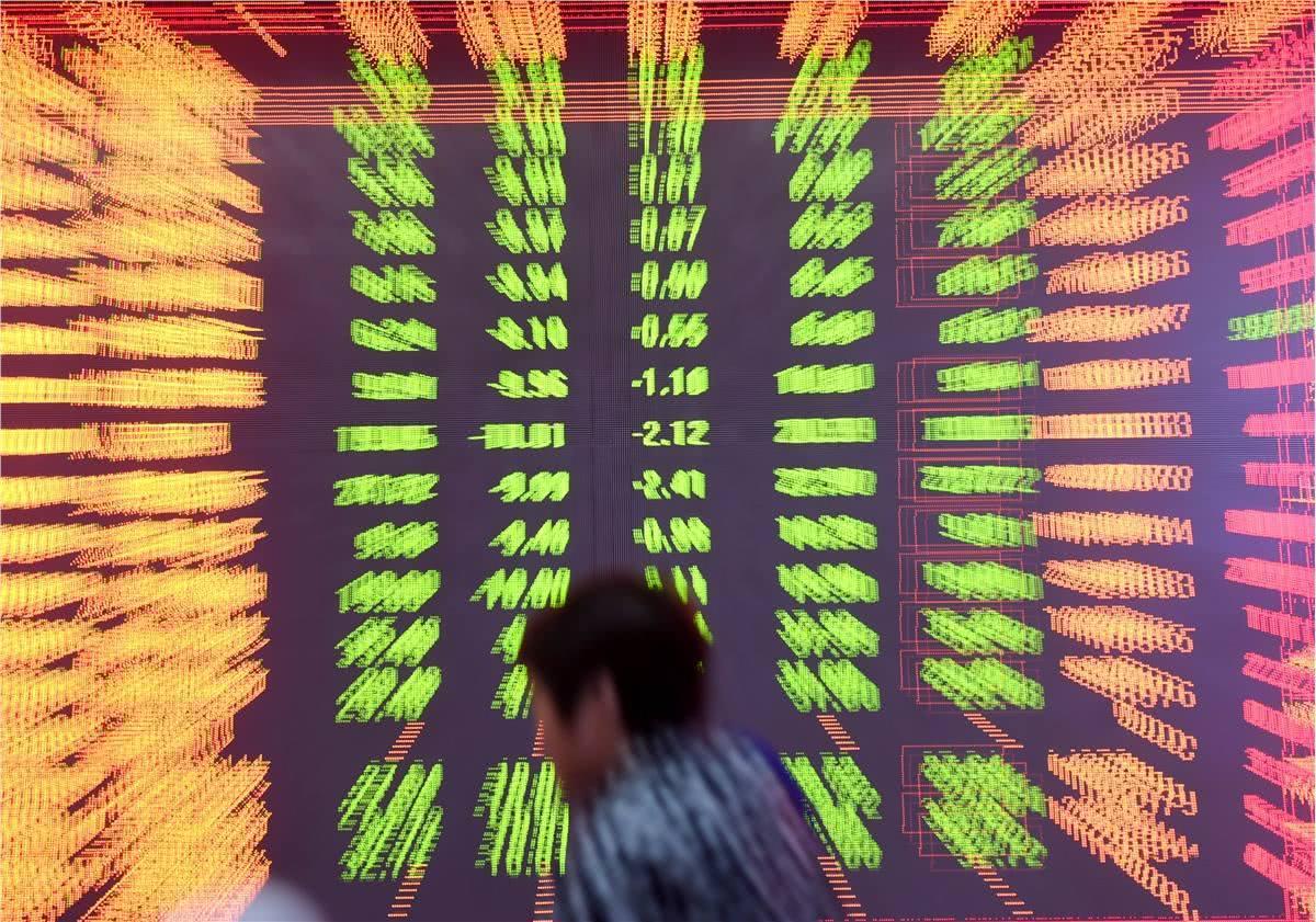 沪指大跌!全球沙龙365登入危机来袭?股市楼市资产还能安全?