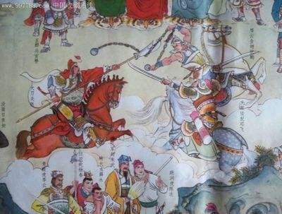梁山与官府的战争