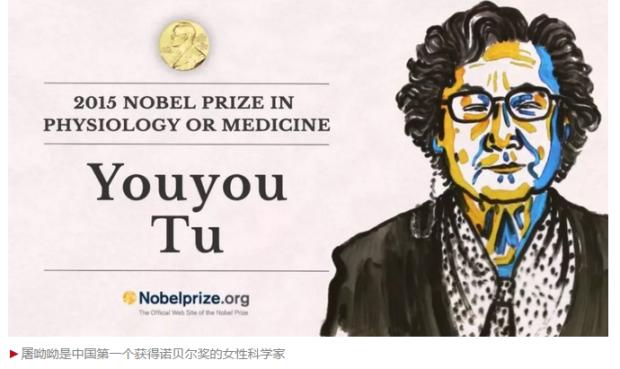 """《自然》评论:中国女性科学家有待切实成为""""半边天"""""""