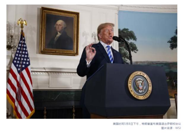 黄亚生:撕毁伊朗核协议,特朗普是千古罪人