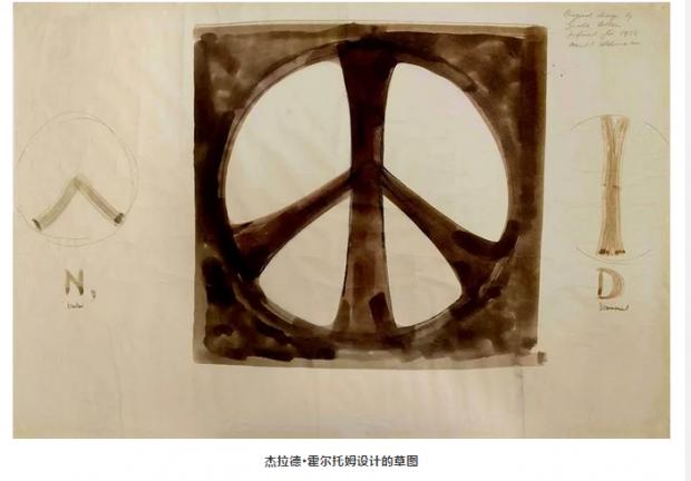 60年:和平符号的前世今生