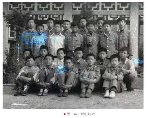 致青春2:八十年代的中学岁月
