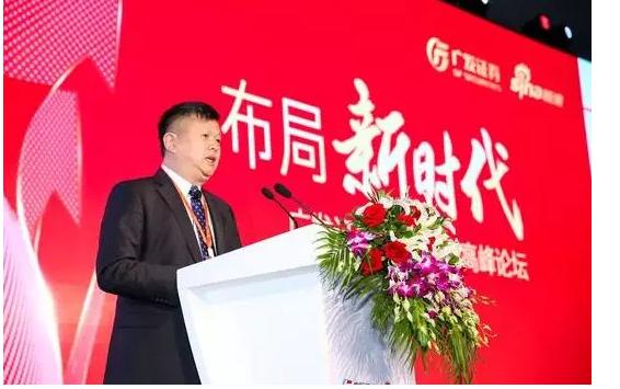 沈明高:利率上行周期下,中国消费升级确定性高