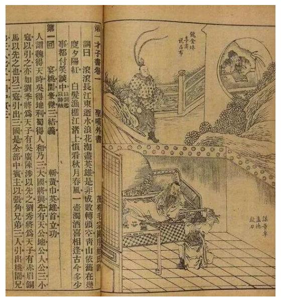 确认过眼神,这就是我心目中最影响中国社会的五个故事