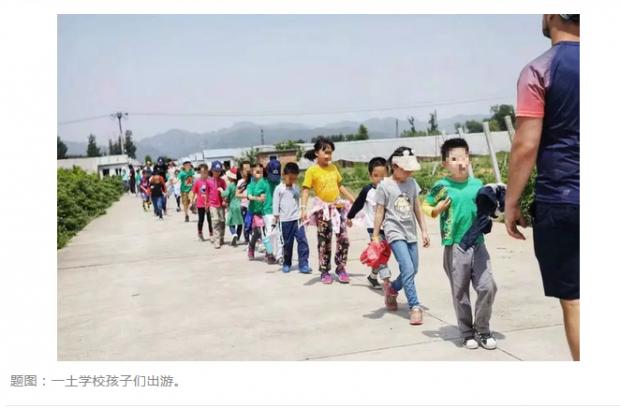 李一诺:中国教育路在何方?