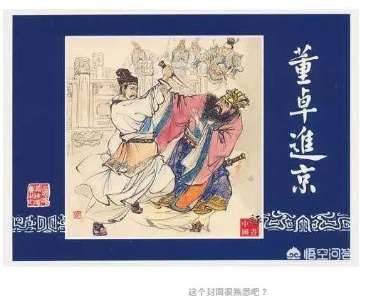 东汉王朝为什么不能实现清朝的同光中兴?