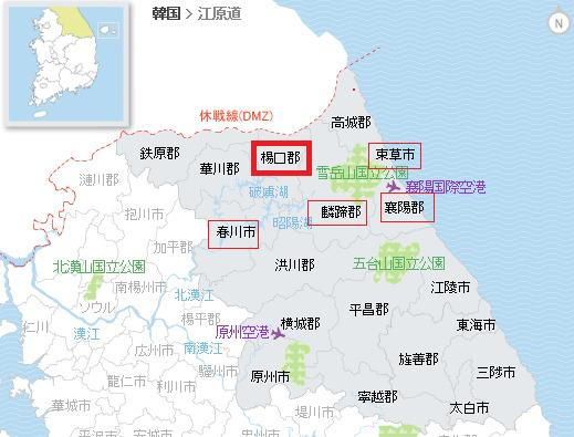 """夏冰:杨口· 从战场仰望星空——目击朝鲜战场的""""最后""""面影 (二)"""