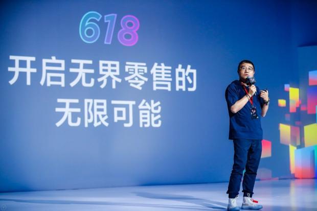 """不提红包和优惠,却屡提""""零售科技"""",今年京东618玩的啥画风?"""