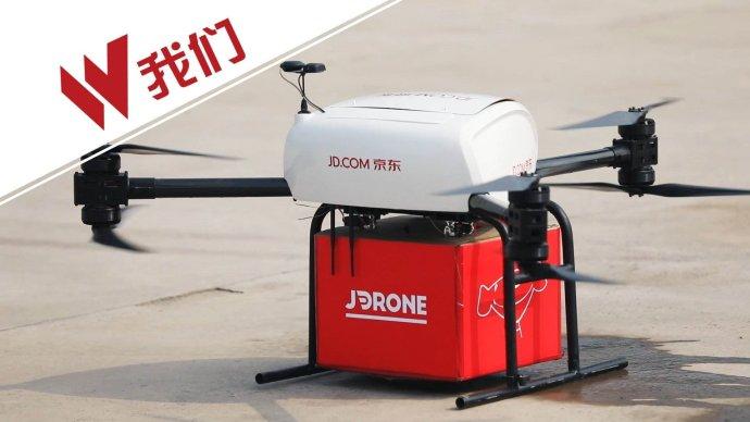 创新和商机无人机亟待飞跃天花板