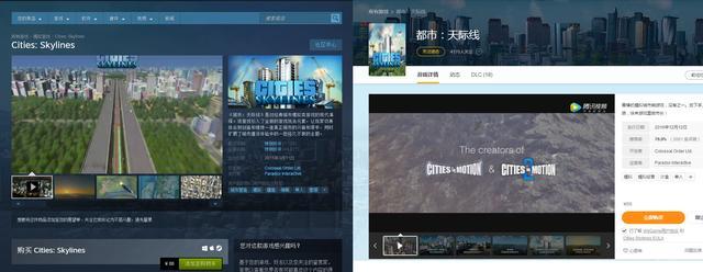 Steam正式入华后 腾讯WeGame成功的可能性还有多大?