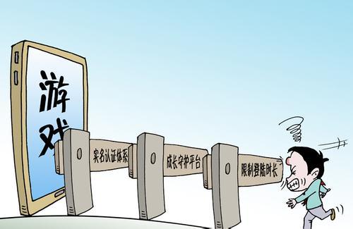 沉迷vs反沉迷