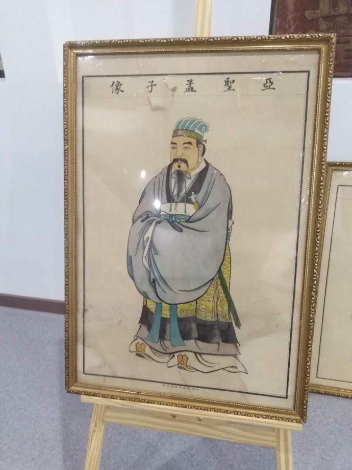 """孔子孟子儒家文化走进东北亚""""一带一路"""""""