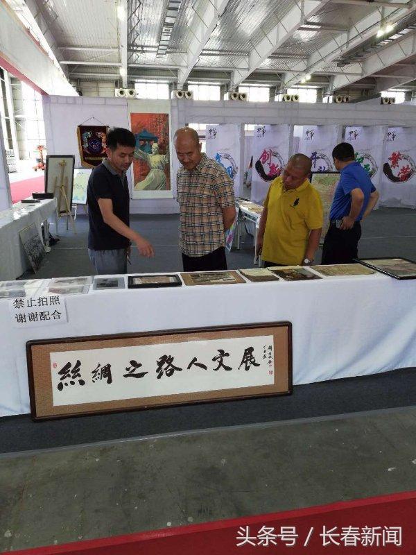 """""""吉林丝路出海""""主题展,亮相东北亚文化博览会"""