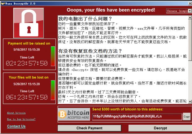不耍流氓的网络安全软件,靠什么挣钱?