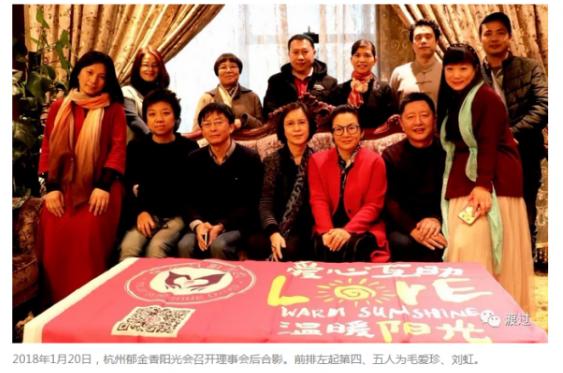 中国民间抗郁18年