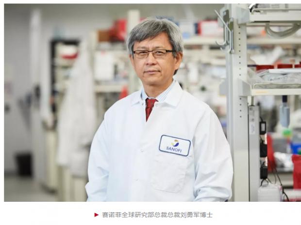 刘勇军:从数学不及格到跨国药企研究部总裁