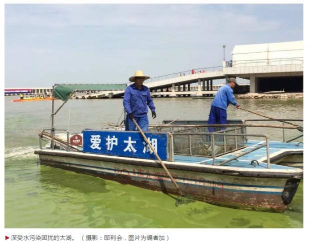 中国的水困境:水污染加剧水紧缺