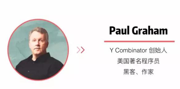 硅谷创业教父:创造者如何高效工作?