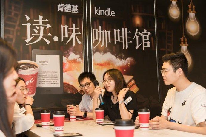 肯德基联手亚马逊Kindle试水咖啡主题店中店能成功吗?